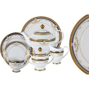 Чайный сервиз 42 предмета на 12 персон Midori Петергоф (MI2-K6861-Y6/42A-AL)