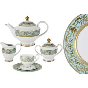 Чайный сервиз 23 предмета на 6 персон Midori Шантильи (MI2-K6879-Y7/23A-AL)
