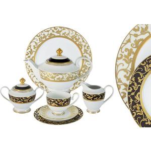 Чайный сервиз 42 предмета на 12 персон Midori Толедо (MI2-K6892-Y6/42B-AL)
