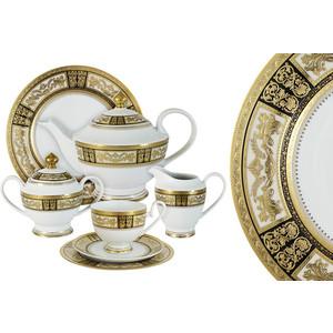 Чайный сервиз 42 предмета на 12 персон Midori Елизавета (MI2-K7703-Y7/42A-AL)