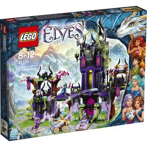 Конструктор Lego Замок теней Раганы (41180)