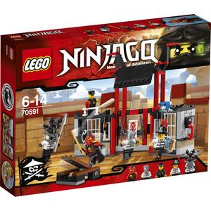 Конструктор Lego Побег из тюрьмы Криптариум (70591)
