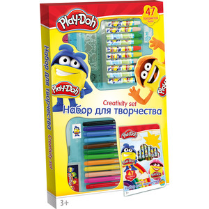 Набор канцелярский Play Doh 47 предметов (PDCP-US1-ART-47)