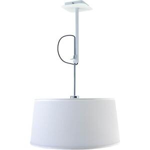 Подвесной светильник Mantra 5300+5302