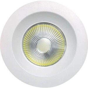 Встраиваемый светильник Mantra C0045