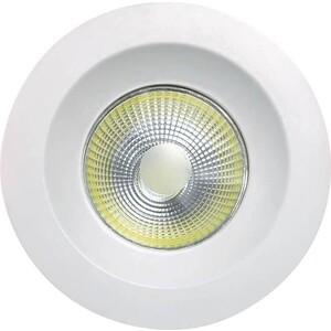 Встраиваемый светильник Mantra C0046