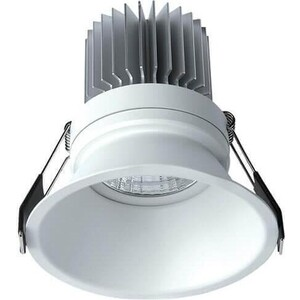 Встраиваемый светильник Mantra C0073