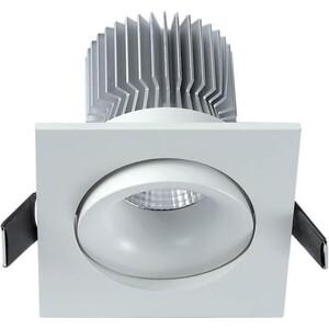 Встраиваемый светильник Mantra C0080