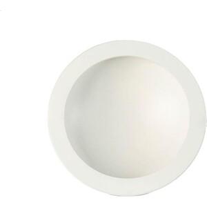Точечный светильник Mantra C0043 точечный светильник mantra c0043