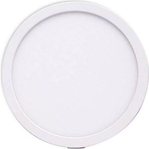 Точечный светильник Mantra C0182 цены
