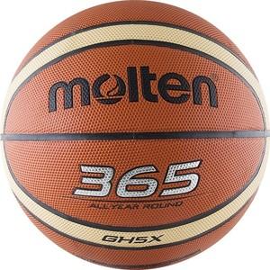 Мяч баскетбольный Molten BGH5X (р. 5) мяч баскетбольный molten bgr7 vy р7
