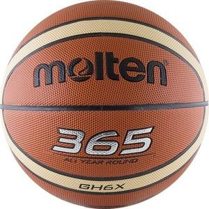Мяч баскетбольный Molten BGH6X (р. 6) мяч баскетбольный molten bgr7 vy р7