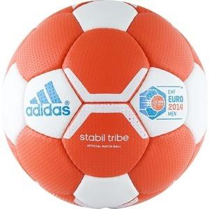 Мяч гандбольный Adidas Stabil Tribe (р. 2) от ТЕХПОРТ