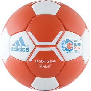 Мяч гандбольный Adidas Stabil Tribe RP (р. 1) от ТЕХПОРТ