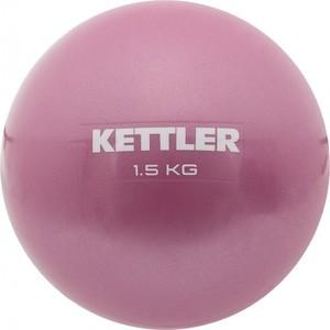 Мяч для пилатес Kettler 1,5 кг (d12 см, розовый)