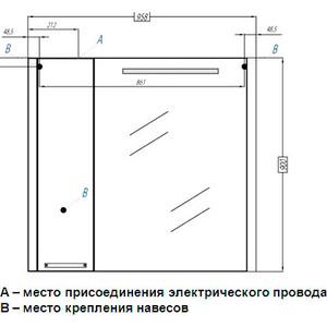 Зеркало-шкаф Акватон Брайтон 100 венге (1A176702BR500) зеркало шкаф aquaton крит 65 венге