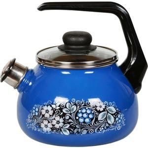 Чайник эмалированный со свистком 2.0 л СтальЭмаль Вологодский сувенир (4с210я) коврик напольный vortex вологодский 20092