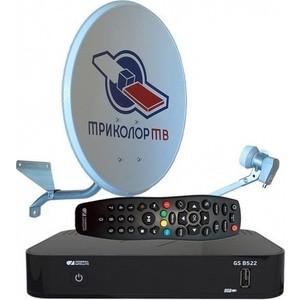 Комплект спутникового ТВ Триколор GS-B522 Full HD Европа