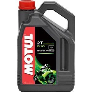 Моторное масло MOTUL 510 2T 4 л