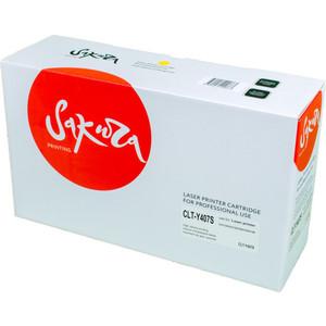 Картридж Sakura CLTY407S