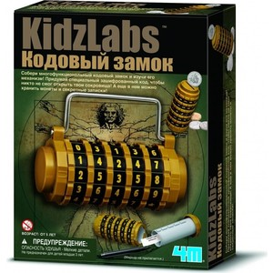 4M Кодовый замок (00-03362) 4m кодовый замок 00 03362