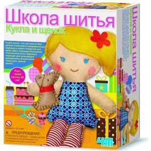 4M Школа шитья Кукла и щенок (00-02767)