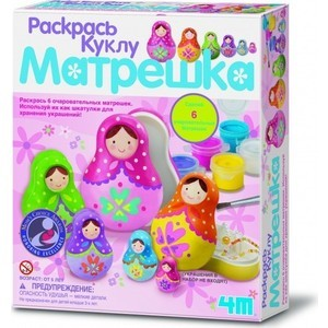 4M Раскрась куклу Матрешка (00-04617)
