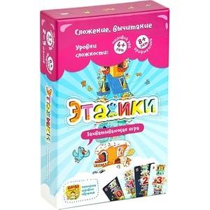 Развивающая настольная игра Банда Умников Этажики (УМ040) игра настольная банда умников трафик джем