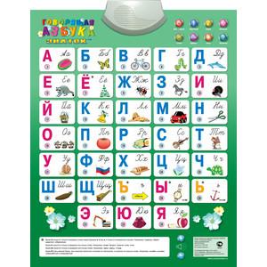Фотография товара электронный звуковой плакат ЗНАТОК Говорящая азбука (PL-08-NEWru) (569348)