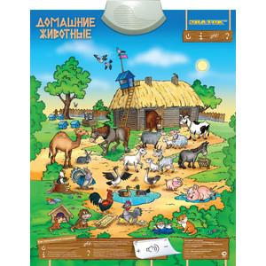 Фотография товара электронный звуковой плакат ЗНАТОК Домашние животные (PL-10-ZH) (569349)