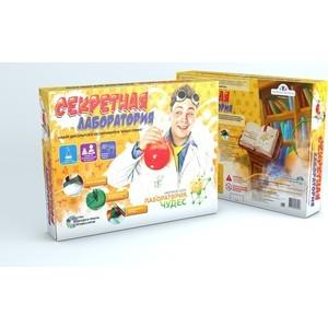 Игровой набор Инновации для детей Секретная лаборатория (813) инновации для детей набор мыльная мастерская джунгли