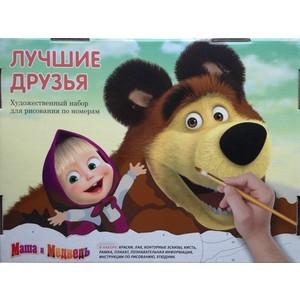Раскраска по номерам Мастер Класс Лучшие друзья (МК 147-01)
