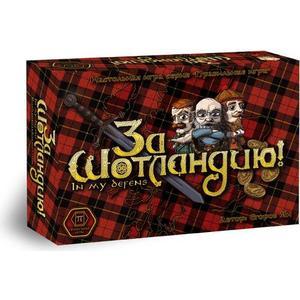 Правильные игры За Шотландию (34-01-01) серебряный век портреты русских писателей конец xix начало xx века