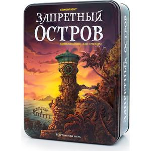 Настольная игра Стиль Жизни Запретный остров (УТ000001582) настольная игра стиль жизни доббль ут000001805