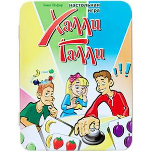 Настольная игра Стиль Жизни Халли галли (УТ000001645) настольная игра стиль жизни доббль ут000001805