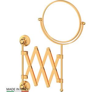 Зеркало косметическое 3SC Stilmar золото (STI 220) зеркало косметическое 3sc stilmar матовое золото sti 320