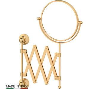 Зеркало косметическое 3SC Stilmar матовое золото (STI 320)