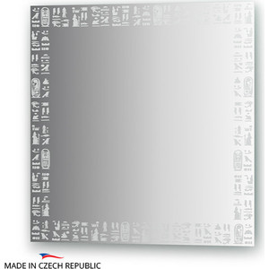 Фотография товара зеркало FBS Artistica 60х60 см, с орнаментом - луксор, вертикальное или горизонтальное (CZ 0753) (570048)