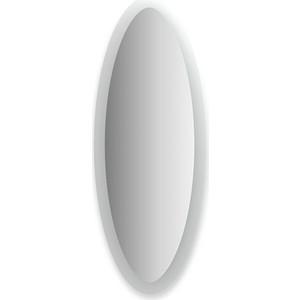Зеркало Evoform Fashion 60х150 см, с матированием (BY 0419) by health 1220mg 60