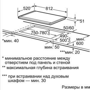 Индукционная варочная панель Siemens EH 875SC11E от ТЕХПОРТ
