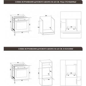 Электрический духовой шкаф Schaub Lorenz SLB EE6610