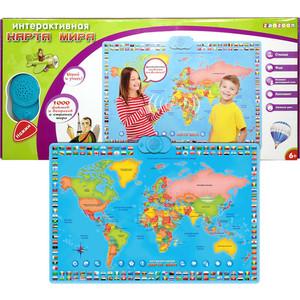 Фотография товара zanzoon Карта мира интерактивная в коробке 65*75*30 см (16305/2) (577129)