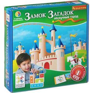 Логическая игра Bondibon Замок загадок арт SG030 ламинатор fellowes jupiter 2