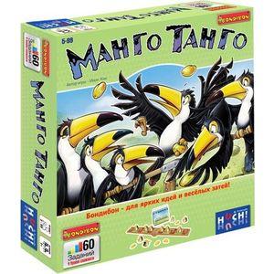 Логическая игра Bondibon МангоТанго Box 24x24x5 5 см арт 877680 раскраска антистресс дыхание весны bondibon 24 дизайна