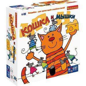 Настольная игра Bondibon Кошка и мышки BOX 24x24x8 см арт 878182