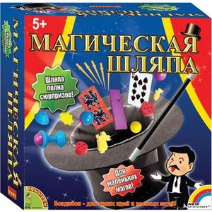 Настольная игра Bondibon Магическая шляпа арт 1944