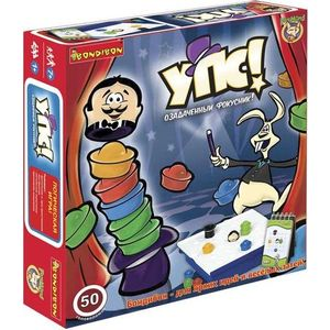 Настольная игра Bondibon упс озадаченный фокусник Box 24x24х6 см bondibon игр дерев каталка с веревочкой коровка bondibon box 17х6х14 2 см арт tkb109