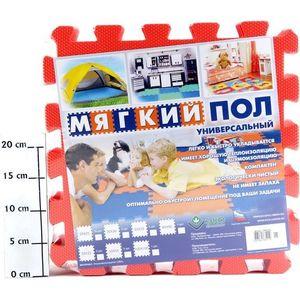 Мягкий пол Eco-cover универсальный 33х33 см Морские Животные 9 деталей УТ000001623 игрушка munchkin морские животные 4шт 11103