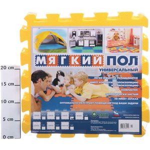 Мягкий пол Eco-cover универсальный 33х33 см желтый 9 деталей УТ000000561 набор игровой eco cover eco cover mp002xc0048s