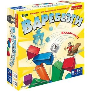 Настольная игра Bondibon Вдребезги Box 29 5x29 5x7 см арт 878274 шампунь и полироль 3ton